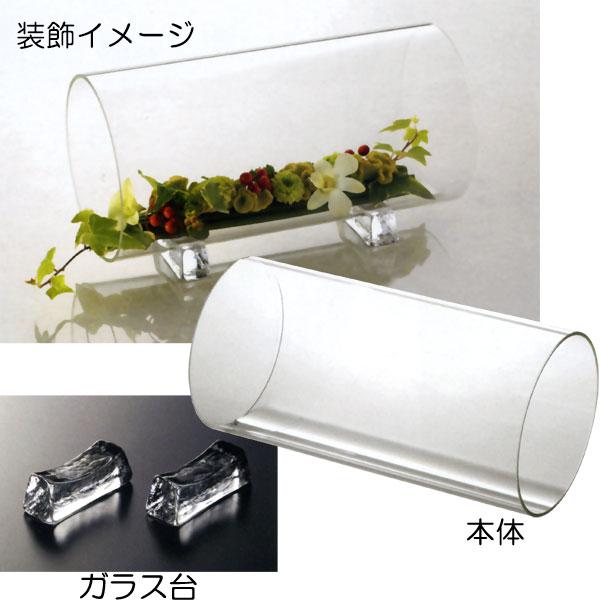国産品・ガラス花器・グラスパイプ・ガラス台付き・筒型(全長30cm×直径15cm)(透明/クリア/硝子)(花瓶/花入れ/フラワーベース)(フラワーアレンジメント/ディスプレイ/装飾)(高品質/日本製)