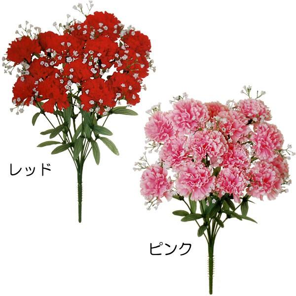 ※アウトレット品 母の日の定番 カーネーションの造花 造花 カーネーション カスミソウ ブッシュ 全長45cm 人工観葉植物 花材 時間指定不可 オランダセキチク オランダナデシコ 2本セット アーティフィシャルフラワー