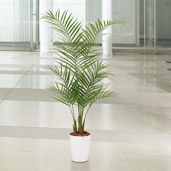 人工観葉植物 全高1.3m 鉢付き アレカヤシ ホワイト鉢 ヤシ類 トロピカル 人工樹木 造花 インテリアグリーン フェイクグリーン オブジェ ディスプレイ 装飾