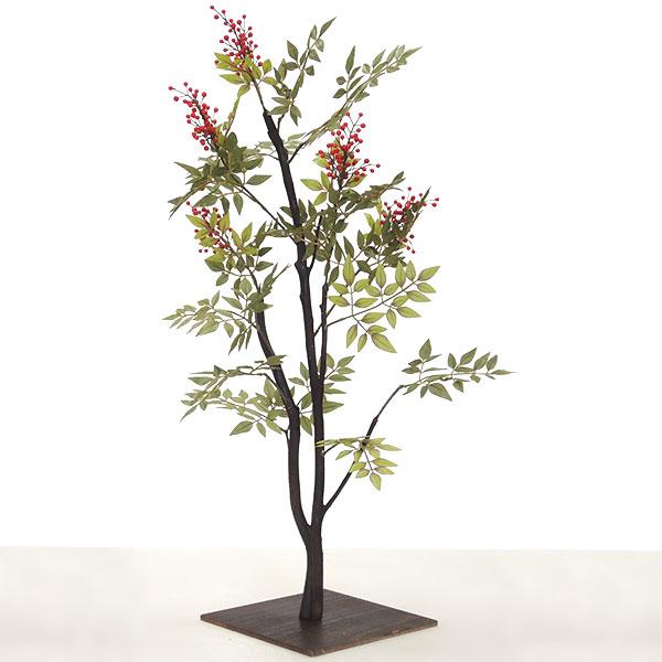 人工観葉植物 全高1.05m ナンテン 実付き 南天 人工樹木 造花 フェイクグリーン インテリアグリーン オブジェ 鉢 コンパネ モルタルから選べるオーダー仕様