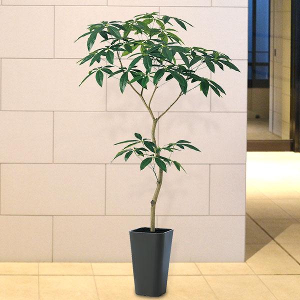 【人工植物】 全高1.5m パキラ FST ワイヤー入り合成樹脂製人工幹 人工観葉植物 人工樹木 造花 インテリアグリーン フェイクグリーン オブジェ ディスプレイ 装飾