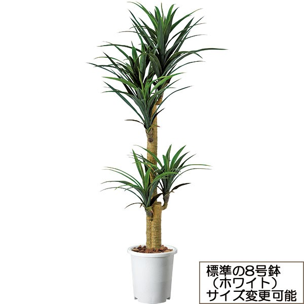 人工観葉植物 全高1.5m ドラセナ ユッカ 青年の木 エレファンティペス 人工樹木 造花 フェイクグリーン インテリアグリーン オブジェ ディスプレイ 装飾