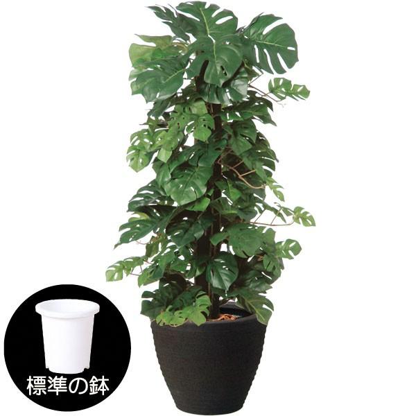 人工観葉植物 全高90cm ヒメモンステラ ヘゴ ホウライショウ 鳳来蕉 人工樹木 造花 フェイクグリーン インテリアグリーン オブジェ ディスプレイ 装飾