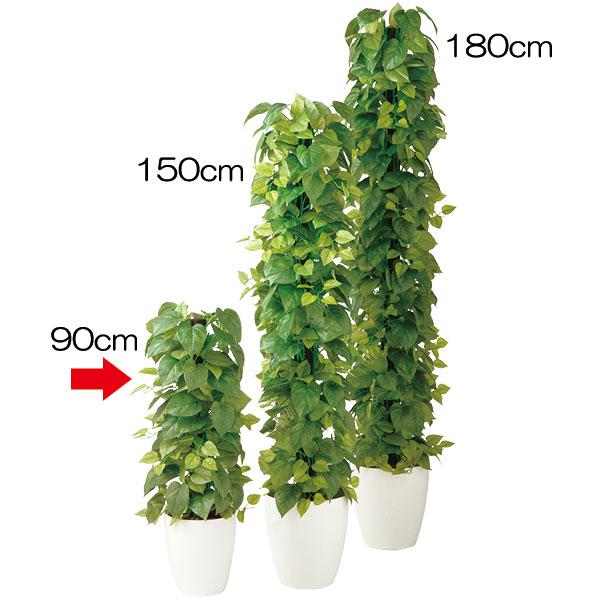 人工観葉植物 全高90cm ポトス ホワイト鉢 タワー ヘゴ オウゴンカズラ 人工樹木 造花 葉材 リーフ フェイクグリーン インテリアグリーン オブジェ ディスプレイ 装飾