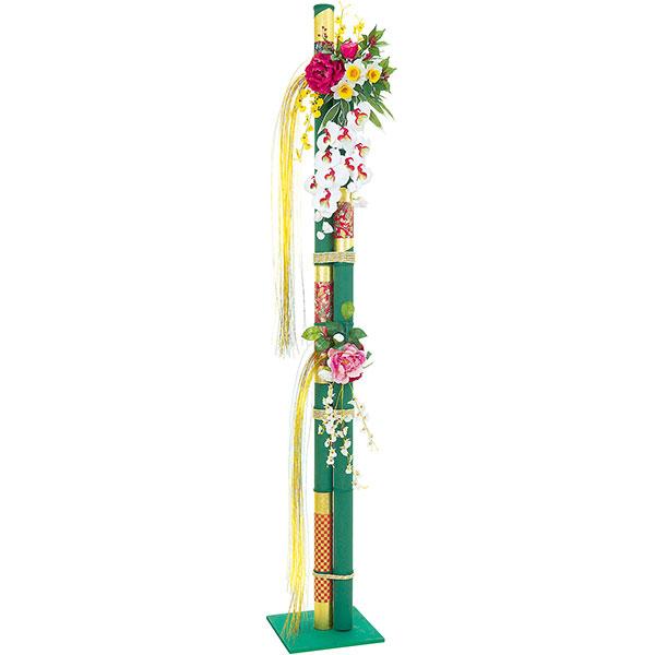 人工観葉植物 正月 若竹 千代紙 スタンド 2分割式 全長1.92m 正月飾り 門松 かどまつ 造花 人工樹木 花材 リーフ グリーン材 フェイクグリーン アレンジ ディスプレイ 装飾