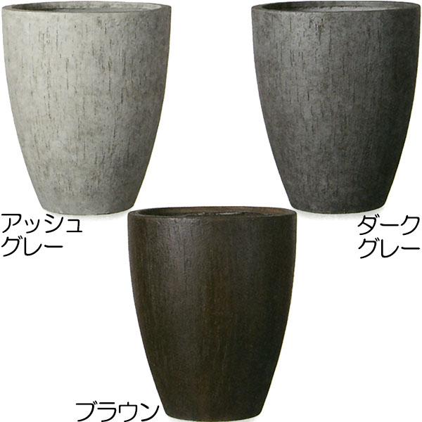 鉢カバー カプリ ベアルート L46 直径46.5cm×全高55cm 底穴なし ファイバーグラス ライトコンクリート セメント 植木鉢 ポット 鉢