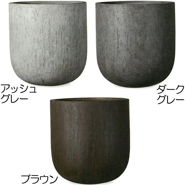 鉢カバー バルゴ ベアルート XL65 直径65cm×全高68cm 底穴なし ファイバーグラス ライトコンクリート セメント 植木鉢 ポット 鉢