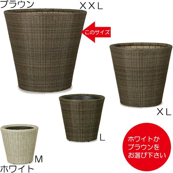 鉢カバー ウィッカーポット コニック XXL85K インナーポットなし 全高80cm×直径85cm 底穴なし 寄せ植え 観葉植物用 プランター