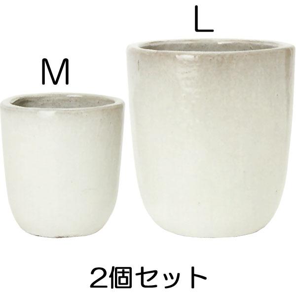 植木鉢 ウーヌム ユーポット 2個セット 2サイズ M L 釉薬陶器 ガラス質 コーティング 高温焼成 底穴あり プランター ポット 園芸 観葉鉢 鉢