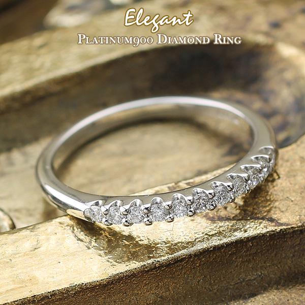 プラチナ ダイヤモンド リング 指輪 『Elegant エレガント』 0.2ct プラチナ900 PT900 送料無料 一粒ダイヤ レディース ジュエリー 高品質 【送料無料】05P05July14