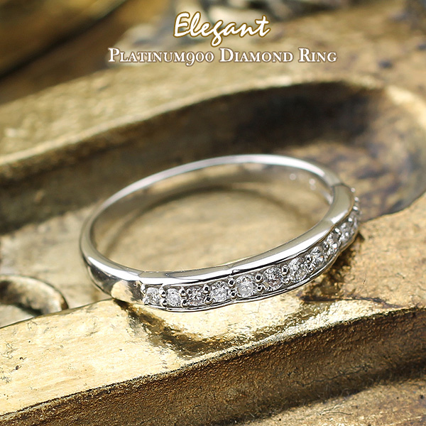 プラチナ ダイヤモンド リング 指輪 『Elegant エレガント』 0.18ct プラチナ900 PT900 送料無料 一粒ダイヤ レディース ジュエリー 高品質 【送料無料】05P05July14