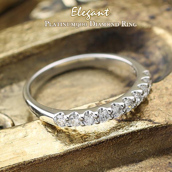 プラチナ ダイヤモンド リング 指輪 『Elegant エレガント』 0.35ct プラチナ900 PT900 送料無料 一粒ダイヤ レディース ジュエリー 高品質 【送料無料】05P05July14