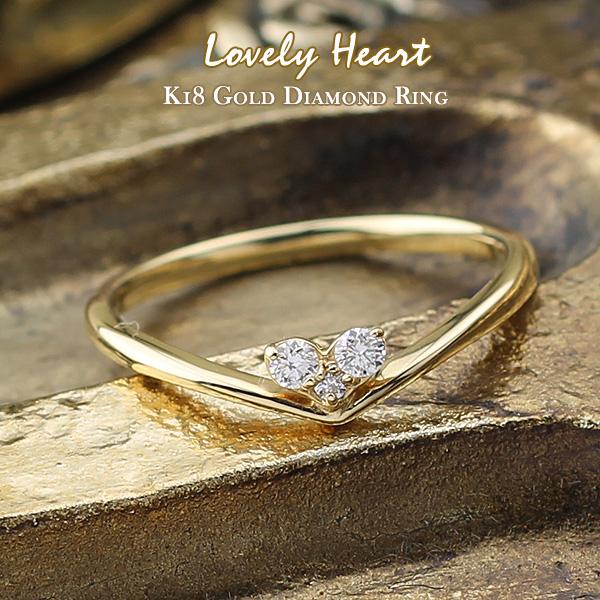 K18 ダイヤモンド リング 指輪 『Lovely Heart ラブリーハート』 0.07ct 送料無料 一粒ダイヤ ゴールド 18k 18金 レディース ジュエリー 高品質 【送料無料】05P05July14