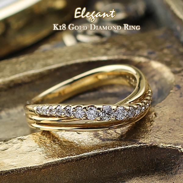 K18 ダイヤモンド リング 指輪 『Elegant エレガント』 0.26ct 送料無料 一粒ダイヤ ゴールド 18k 18金 レディース ジュエリー 高品質 【送料無料】05P05July14