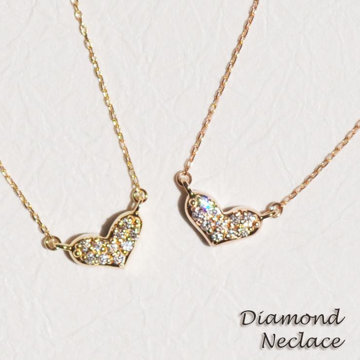 k18 18金 ダイヤモンド ネックレス ハート パヴェ ネックレス K18 ゴールド ピンクゴールド 0.07ct ダイヤモンド K18 18金 ハートパヴェ ペンダント ネックレス あす楽 送料無料 クリスマス ギフト