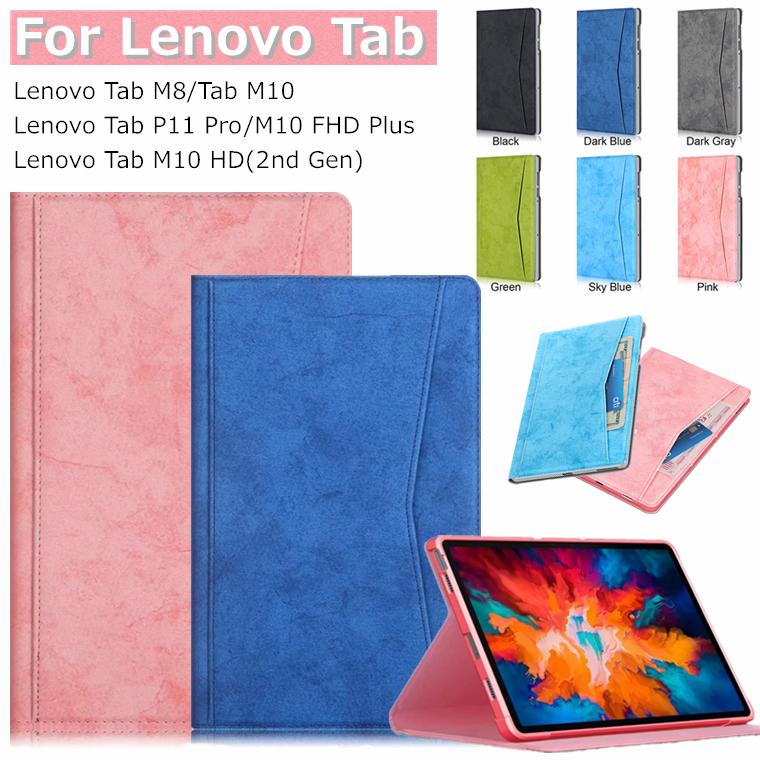 Lenovo Tab M10 ケース HD 2nd Gen タブレット FHD Plus P11 10.3インチ スタンド機能 卓抜 おしゃれ かっこいい 手帳型 M8 Pro G 汚れ防止 カバー 毎日がバーゲンセール