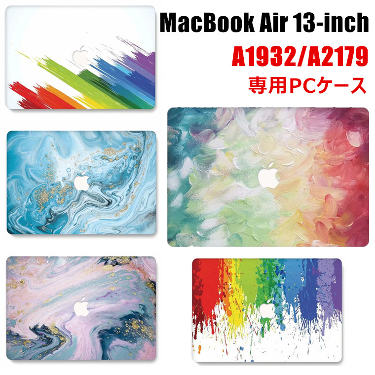 MacBook Air 13 ケース かわいい おしゃれ MacBook Air 2020 カバー a2179 MacBook Air 13inch Retina ケース a1932 大理石柄 PC 通気性良い 薄型 軽量 フィット  MacBook Air 13 ケース かわいい MacBook Pro 13 ケース おしゃれ 2018 2020 カバー Air13 Retina ケース pro13 カバー Pro16 air11 ケース 13インチ 16インチ 11インチ 13.3インチ 大理石柄