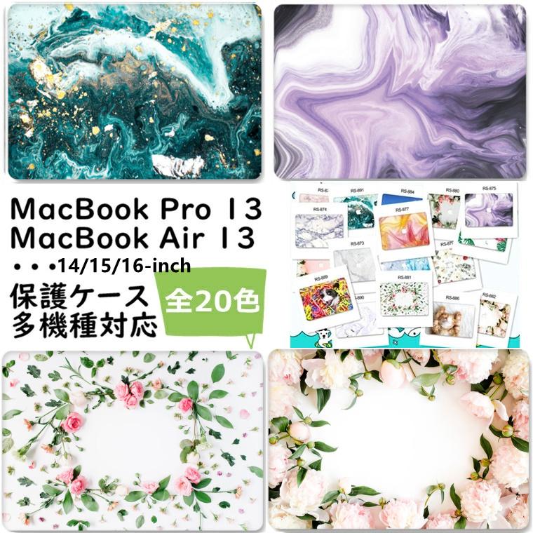 MacBook Air 13 ケース かわいい Pro 2020 価格交渉OK送料無料 おしゃれ A2258 カバー a2179 13inch 35%OFF Retina Book macbook 薄型 軽量 a1932 マック Mac PC フィット pro 通気性良い 保護ケース