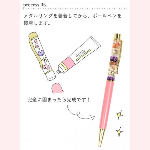 まとめ買いクーポン配布中【手作りキット】ハーバリウムペン お好きなペンの色と素材が選べます♪ ハーバリウムボールペン 母の日 福袋 ハーバリウム ハーバリューム ハンドメイドペン ドライフラワー ビーズアンドパーツ アクセサリーパーツ プレゼント ギフト