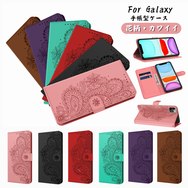 Galaxy S20 ケース 手帳型 カード収納 スタンド機能 ハート柄 花柄 カワイイ 綺麗 Plus 5g Ultra 永遠の定番 マグネット式デザイン Note20 カバー Galax s20 おしゃれ galaxy シンプル お洒落 PUレザー製