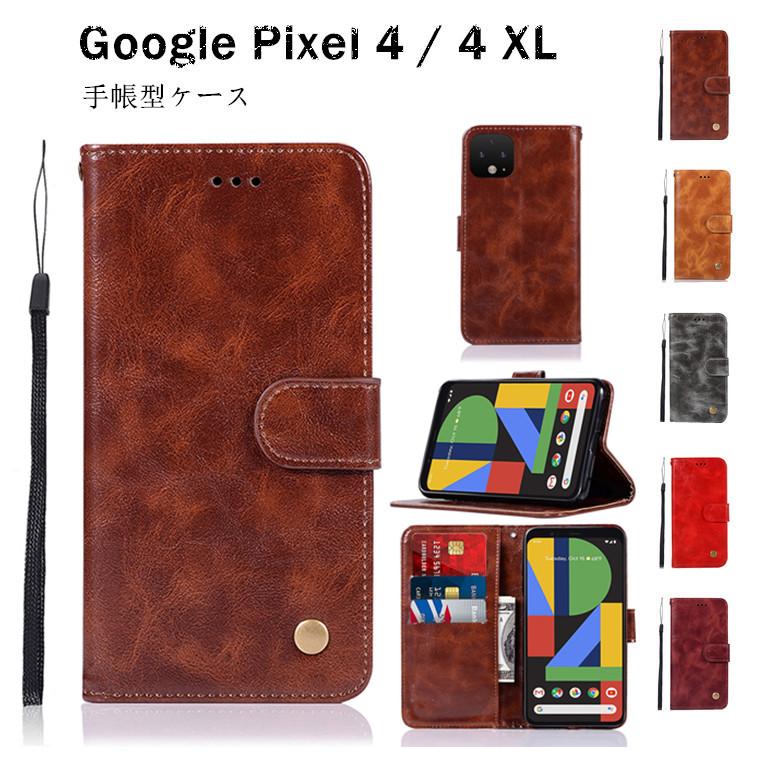 Google Pixel 4 XL ケース pixel スマホケース 手帳型ケース 4ケース カード収納 手帳ケース ピクセル4 売店 4XL 新着 スタンド機 レザー フルカバー ビジネス風 ピクセル