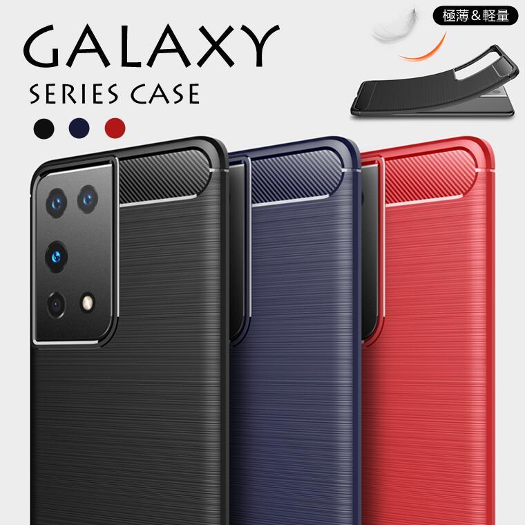 Galaxy S21 ケース S21+ 最新アイテム Ultra 背面ケース ギャラクシー スマホケース エス21 ウルトラ 指紋防止 ソフト 綺麗 おしゃれ 耐 シンプル 高級 セール 登場から人気沸騰