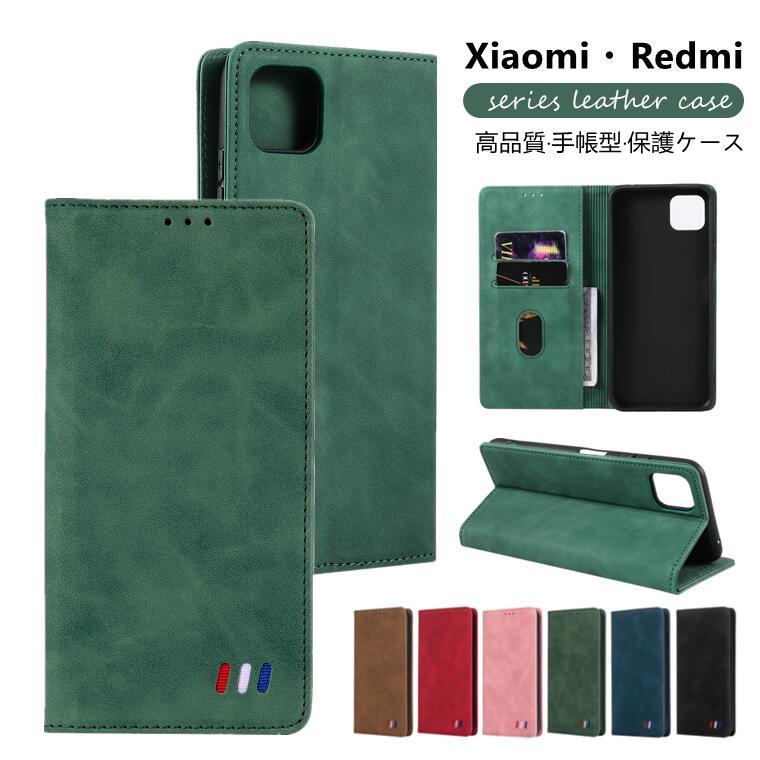 Mi 11 lite 5G ケース ビジネス風 mi お得クーポン発行中 5g 手帳型 軽量 簡潔 ベルトなし カード収納 スタンド機能 xiaomi ハード 通勤者 シンプル 送料無料限定セール中