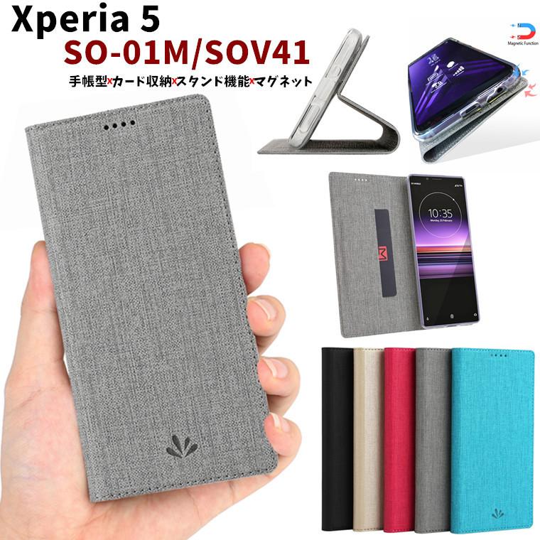 SONY Xperia5 ケース 2020新作 SO-01M SOV41 カバー Xperia 5 手帳型ケース レザー ビジネス風 スタンド機能 キズ 入手困難 スマホケース エクスペリア5ケース Xperia5ケース カード収納 上質 手帳型カバー 通勤