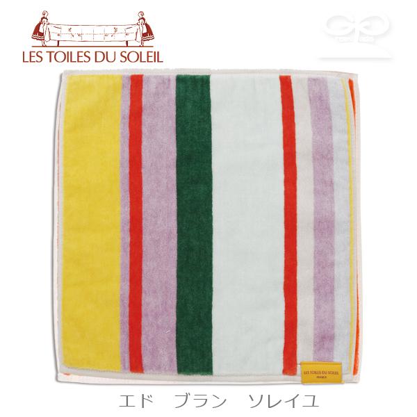 星斗剧团 × 今毛巾 (星斗 du Soleil LES 样衣剧团 / 清洗工具 / 手毛巾 / 国内)