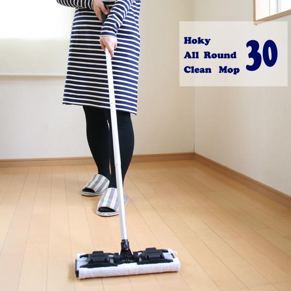ホーキィ オールラウンドクリーン MOP 30 hokey, ホーキイ, floor cleaning and cleaning and wiping and wiper, MOP and wipe, cloth