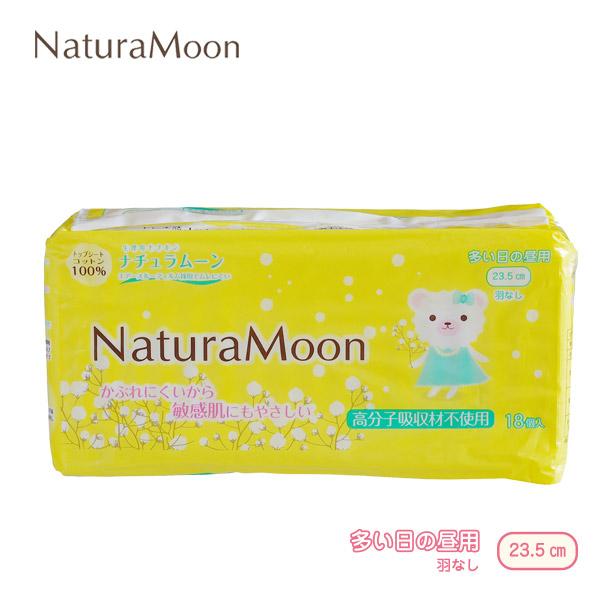 greenpackskan naturman sanitary napkins without feathers often day