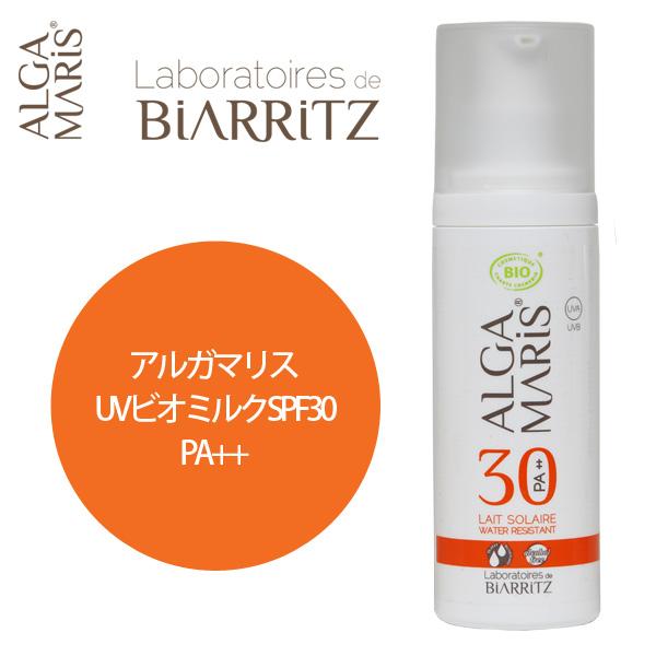 アルガマリス 紫外生物牛奶 SPF30 PA 100 毫升 (海藻马里斯 / / 非化学 UV / 太阳保护/UV 切/UV 护理和防晒霜和有机 / ブルーライトケア / 3760211480097)