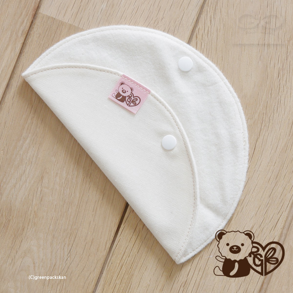ナチュラムーン X レメディガーデンオーガニックガーゼライナー (cloth napkin / cloth panties liner /4935137902643 for the / cage thing for the NATURAMOON/REMEDY GARDEN/ cage thing)