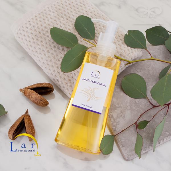 ラーネオ 天然滋润卸妆油 (Lar 新自然和清洁及有机化妆品和卸妆液)