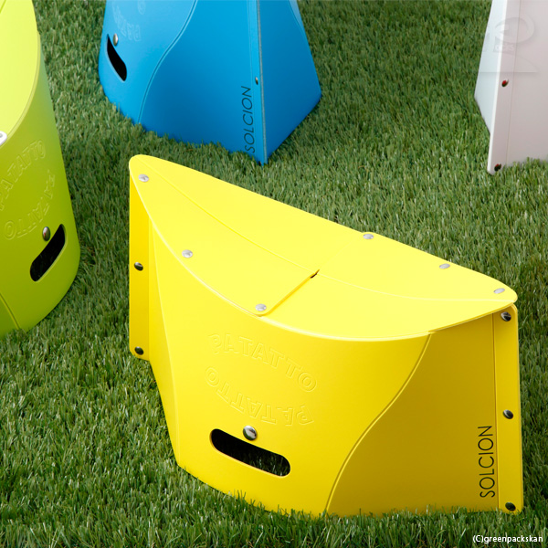 Patate (PATATTO / solution /SOLCION / folding chair / chair / outdoor)