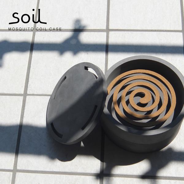 ソイル モスキートコイルケース(p3/ soil 蚊取り線香入れ 蚊遣 蚊遣器 かやり 蚊取線香ケース /4560339422608)