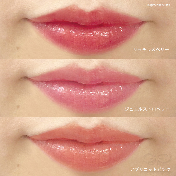 有机剪光泽 Aqua Aqua AQUA AQUA (Aqua 的唇彩在日本制造 / 有机化妆品)