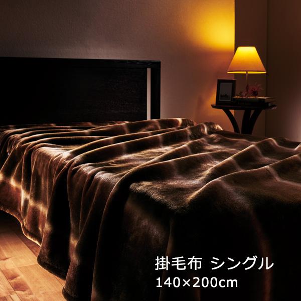 カルドニード・ノッテ 2 掛け毛布 [シングル](掛毛布/毛布 CALDO NIDO notte 吸湿 発熱 保温性 丸洗い 日本製 国産/4589657578132)
