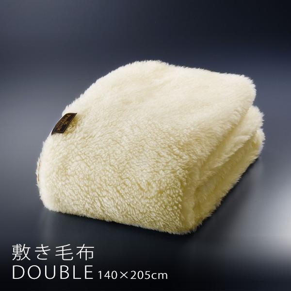 保費 sofuuuru 跪在地上的毯子 (雙人間) (羊毛 100%毛毯 / 羊毛 / 毛毛毯 / 日本製造 / 洗 / 功率 / 國內)