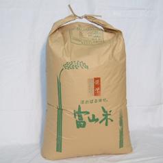 <令和元年>【送料無料】富山県産 赤米(古代米) / 30kg(業務用紙袋) [生産者直販のおいしい健康食]
