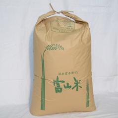 【送料無料】<H30年産米>富山県産 コシヒカリ / 玄米30kg(業務用紙袋) [生産者直販のおいしい健康食]