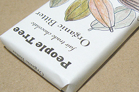 People Tree organic vegan (vegan) chocolate 50 g as jn