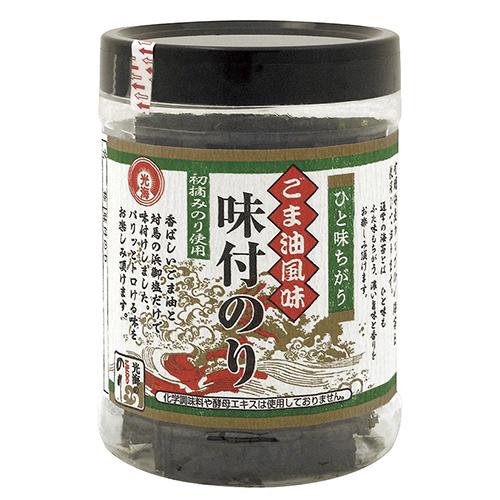 有明海産海苔使用圧搾法ごま油の風味と塩味が絶妙 ごま油風味 驚きの値段で 味付のり 初摘みのり 板のり5枚 ふるさと割 ow jn 8切40枚