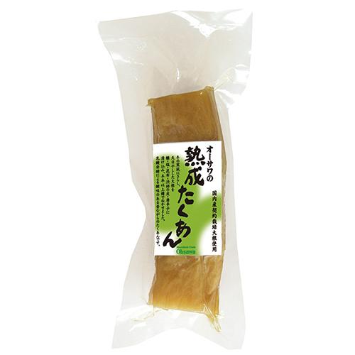 乳酸発酵による強い酸味が美味 オーサワ熟成たくあん 120g 入荷予定 ow 引出物 jn