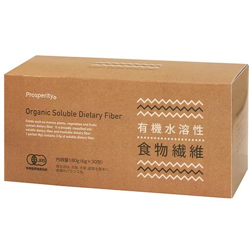 有機アガベイヌリン100%1包に水溶性食物繊維3.6g含有料理や飲み物に混ぜて セットアップ 有機水溶性食物繊維 贈答 180g 6g×30包 jn ow