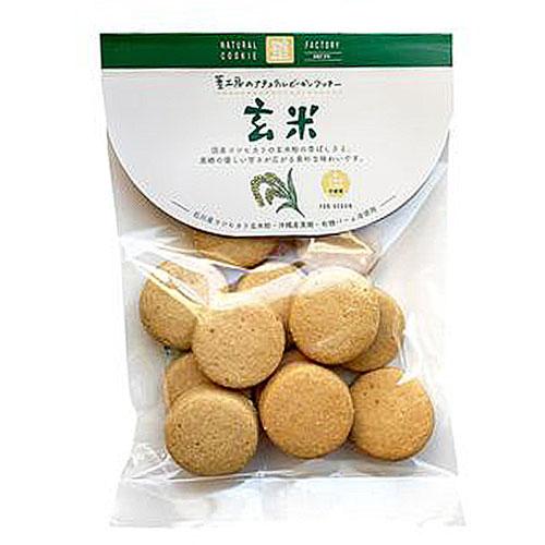 国内産小麦をつかった手作りクッキー オーサワ ナチュラルクッキー 1278 jn 玄米 80g 大人気 受注生産品 ow