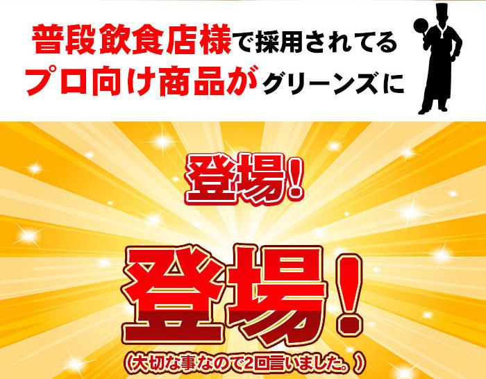 被特征bejitariankorokkeasoto 3种*3个rt外衣音量满分松脆地减肥
