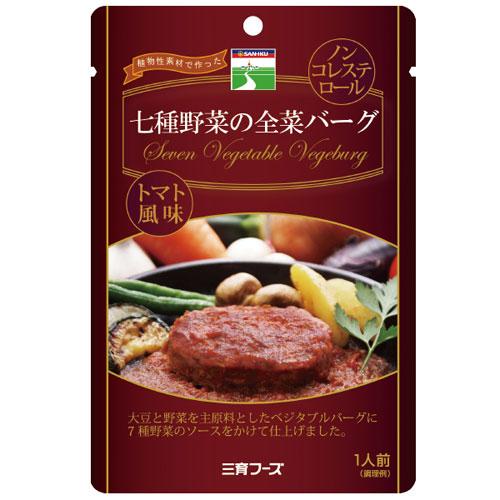 三育 七種野菜の全菜バーグ 110g si jn