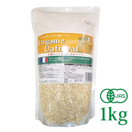 有機JAS認定品 消化が良く食物繊維や鉄分が豊富です 出群 有機JAS認定 卸直営 オートミール オーガニック 1kg jn st エルサンクジャポン