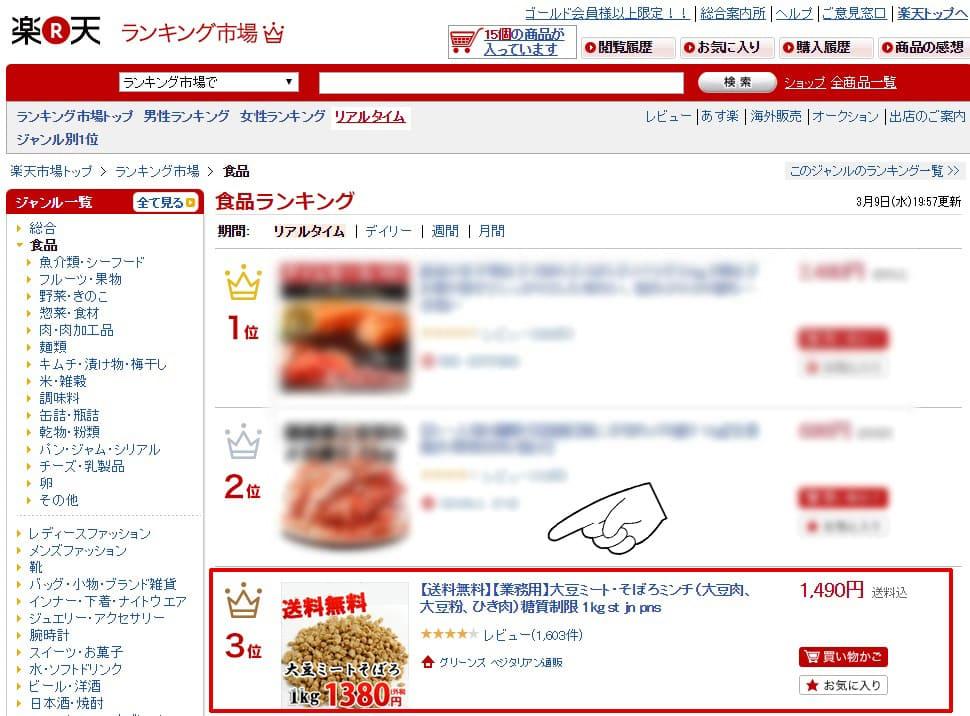 大豆ミート・そぼろミンチ(ひき肉) 1kg st jn pns